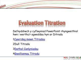 Defnyddiwch y cyflwyniad PowerPoint rhyngweithiol hwn i werthu'r agweddau hyn ar Ditradu