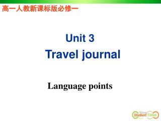 Unit 3 Travel journal Language points