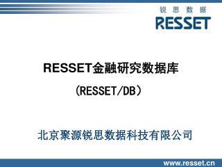 resset