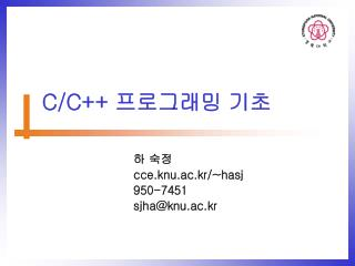 C/C++  프로그래밍 기초
