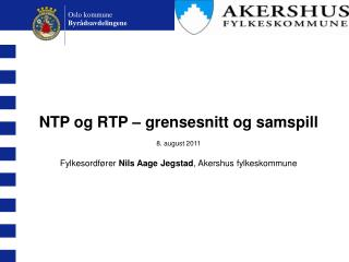 NTP og RTP – grensesnitt og samspill 8. august 2011