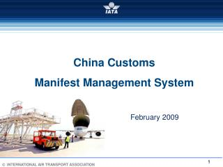 China Customs  Manifest Management System