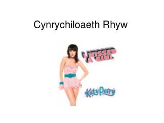 Cynrychiloaeth Rhyw