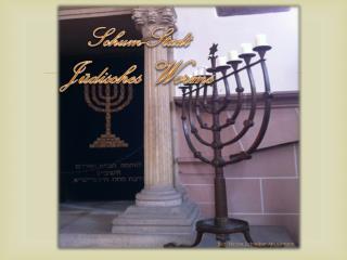 Schum -Stadt J�disches Worms