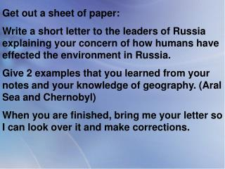Get out a sheet of paper: