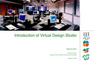 Virtual Design Studio