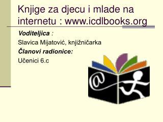 Knjige za djecu i mlade na internetu : icdlbooks