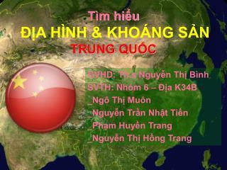 T�m hi?u ??A H�NH & KHO�NG S?N TRUNG QU?C