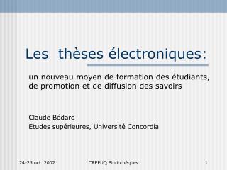 Les  thèses électroniques: