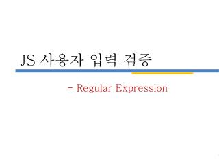 - Regular Expression