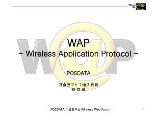 WAP - Wireless Application Protocol -