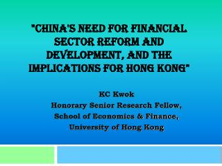 """""""China's need for financial sector reform and development, and the implications for Hong Kong"""""""