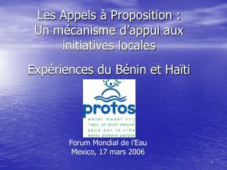 Forum Mondial de l'Eau Mexico, 17 mars 2006
