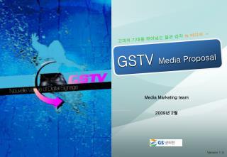 Media Marketing team 2009 년  2 월