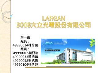 LARGAN 3008 大 立光電股份有限公司