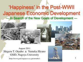 August 2011 Shigeru T.  Otsubo & Yumeka  Hirano  GSID, Nagoya University