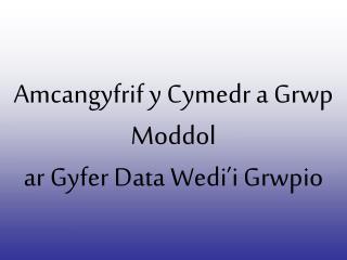 Amcangyfrif y Cymedr a Grwp Moddol  ar Gyfer Data Wedi'i Grwpio