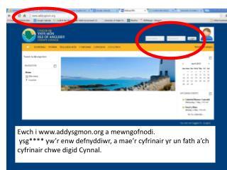Ewch i addysgmon a mewngofnodi.