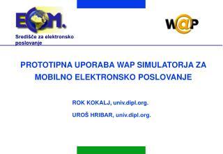 Središče za elektronsko poslovanje