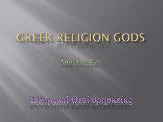 Greek  Religion  Gods