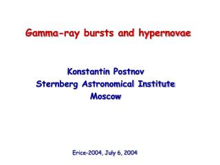 Gamma-ray bursts and hypernovae