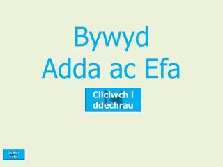 Bywyd Adda  ac  Efa