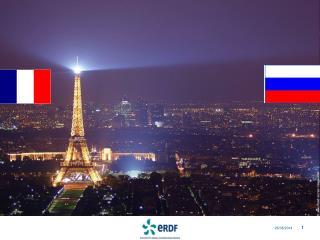 Энергоресурсы будущего и интеллектуальные сети Марк Буалло Жак Орвиллер
