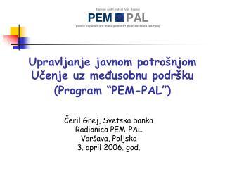 """Upravljanje javnom potrošnjom  Učenje uz međusobnu podršku ( Program  """"PEM-PAL"""")"""