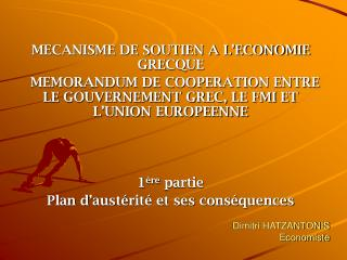 Dimitri HATZANTONIS Economiste