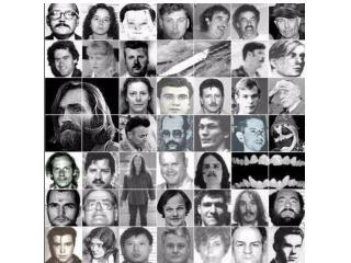 Criminology/Serial Killers