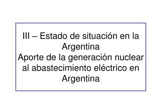 Reactores: Desarrollo nuclear de Argentina