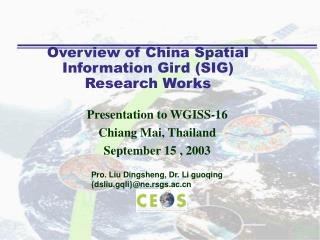 Overview of China Spatial Information Gird (SIG)  Research Works