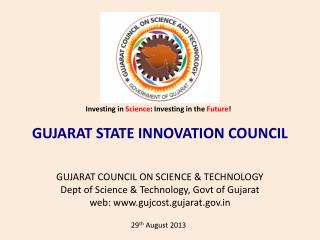 GUJARAT STATE INNOVATION COUNCIL