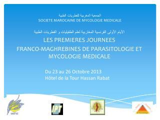 الجمعية المغربية للفطريات الطبية SOCIETE MAROCAINE DE MYCOLOGIE MEDICALE