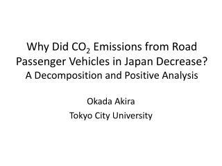 Okada Akira Tokyo City University