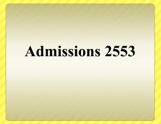 Admissions 2553