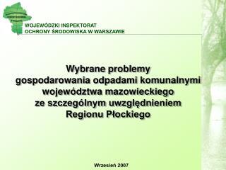 Wybrane problemy  gospodarowania odpadami komunalnymi