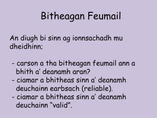Bitheagan Feumail