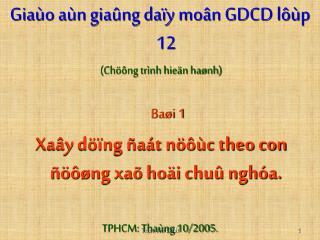 Giaùo aùn giaûng daïy moân GDCD lôùp 12  (Chöông trình hieän haønh)        Baøi 1