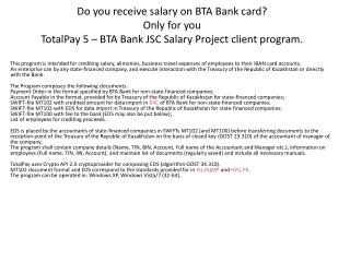 Crediting salary to BTA plastic cards