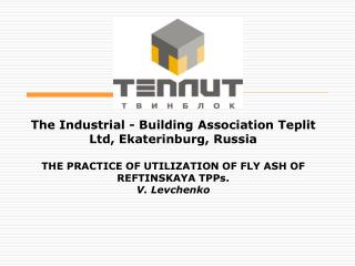The Industrial - Building Association Teplit Ltd
