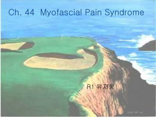 Ch. 44  Myofascial Pain Syndrome
