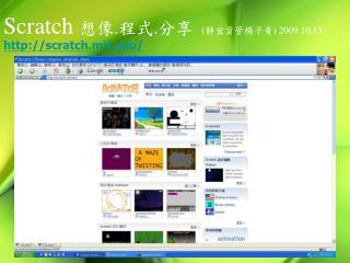 Scratch ?? . ?? . ??   ( ??????? ) 2009.10.15.
