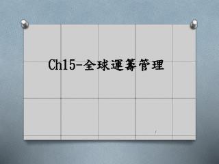 Ch15- ??????