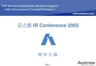 Full Service Automobile Module Supplier with International Competitiveness !