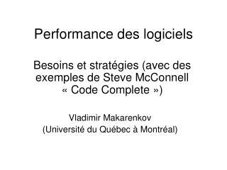 Performance des logiciels