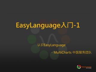 EasyLanguage ?? -1