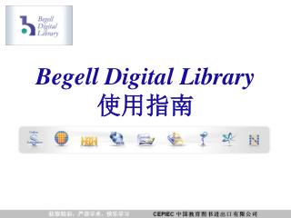 Begell Digital Library 使用指南