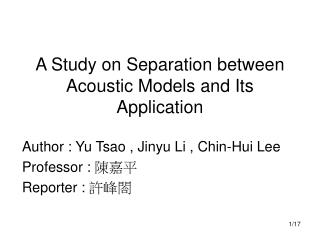 A Study on Separation between Acoustic Models and Its Application