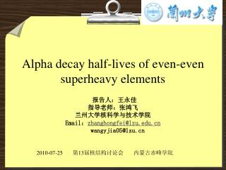 Alpha decay half-lives of even-even superheavy elements